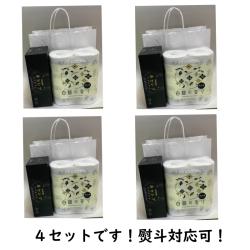 引っ越し紙袋白檀の香りトイレットペーパー4個セット