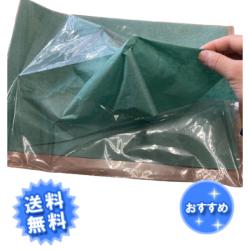 グリーンパーチポり袋の通販です