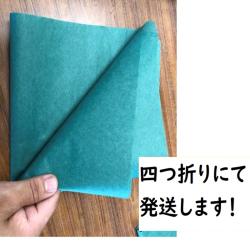 魚を包む緑の紙の発送についてです。