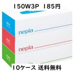 ネピア159W3Pの粗品ティッシュです